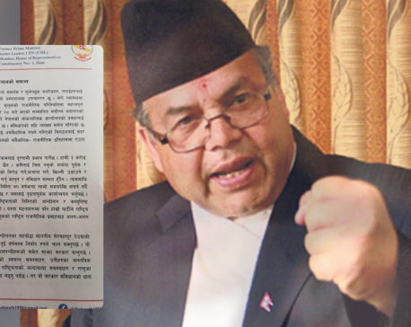 Ex-PM Khanal urges lawmakers to give trust vote to PM Deuba