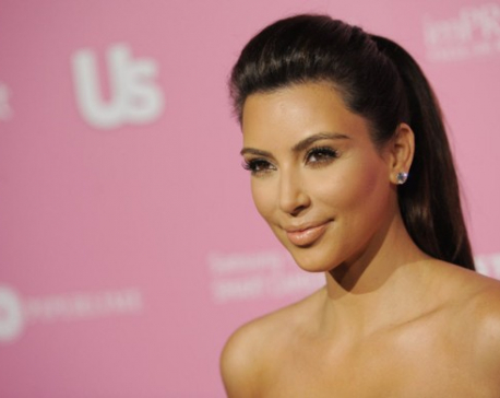Kim Kardashian flashes yet again during stroll