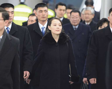 Kim Jong Un's sister begins unprecedented South Korea visit
