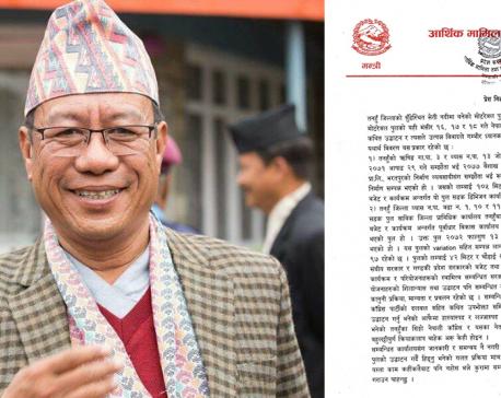 Gandaki Province condemns 'illegitimate' bridge inauguration by NC leader Poudel