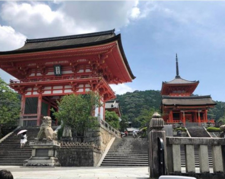 Foreign visitors to Japan at 22-year low in 2020 on coronavirus curbs