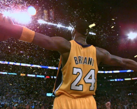 Kobe Bryant: A global sports Icon and his 'Legacy'