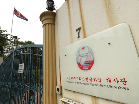 N. Korea, Malaysia ban each other's citizens from leaving