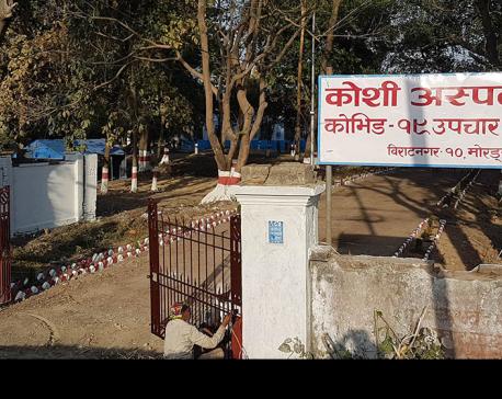 COVID infected woman dies in Biratnagar