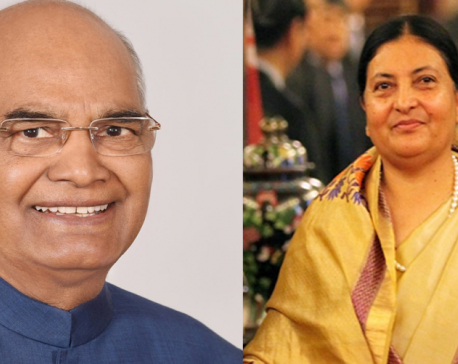 Image result for image of vidya devi bhandari and ram kovind