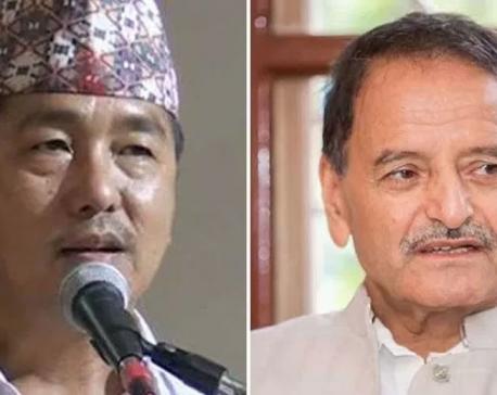 Lingden defeats NC senior leader Krishna Sitaula