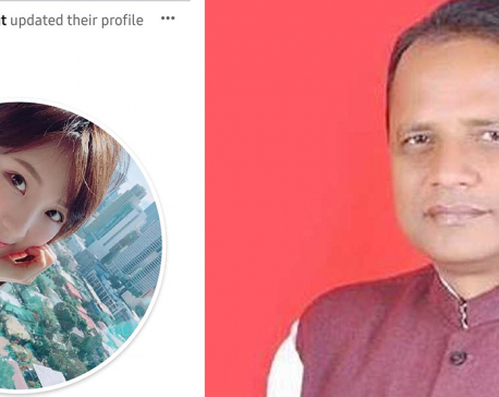 Province 2 CM's Facebook pages hacked, profile photo replaced with young lady's picture