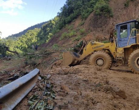 Typhoon, landslides leave 19 dead, 64 missing in Vietnam