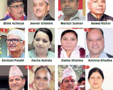 Race for provincial assembly speakers begins