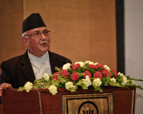 No compromise on the issue of defaming the country's nationality: Chair Oli