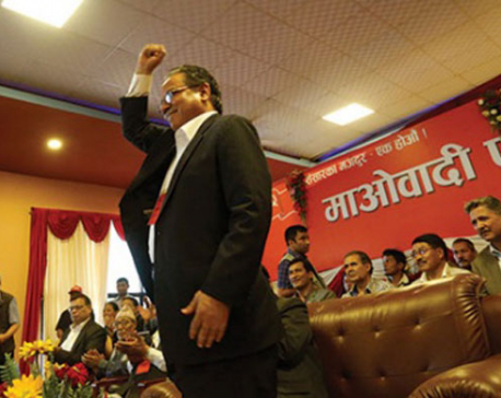 To a Maoist state?