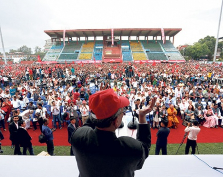 Naya Shakti Nepal launched with economic prosperity as singular focus