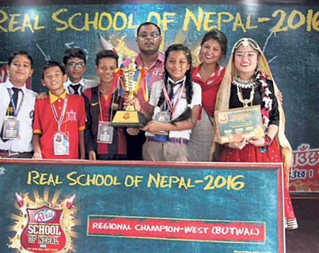 Real School campaign announces western regional champion