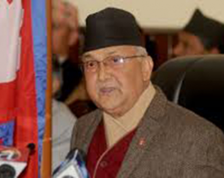 Madan Bhandari a patriotic and versatile leader: PM Oli