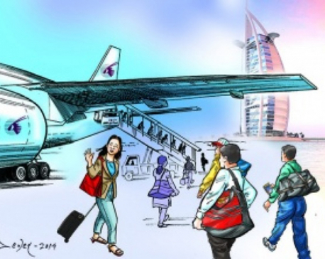 Misappropriation of migrant workers' fund setback to foreign employment sector