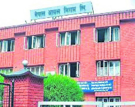NOC reluctant to cut fuel prices