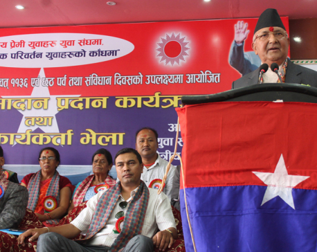 Oli: Time toimplementconstitution, not amend it
