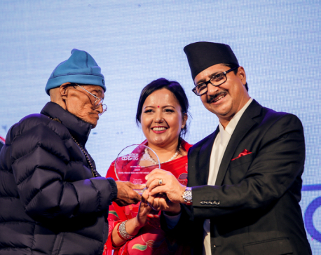 NRM honors Nagarik Nayak, launches Radio Nagarik