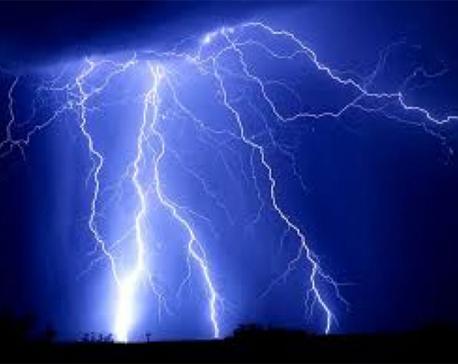 Lightning kills 13-year-old boy