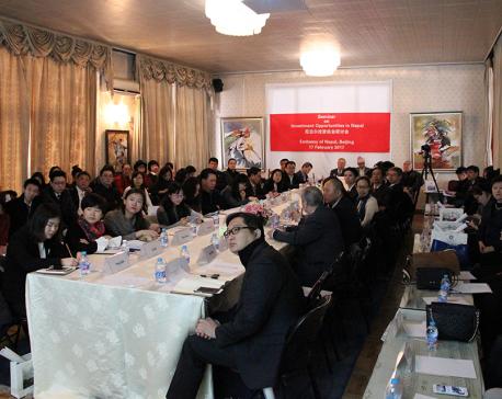 Nepali envoy Paudyal urges Chinese entrepreneurs to invest in Nepal