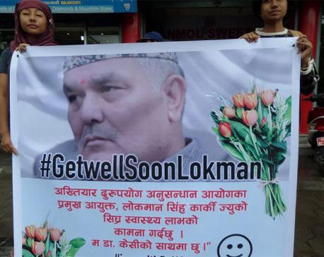'Get well soon Lokman'