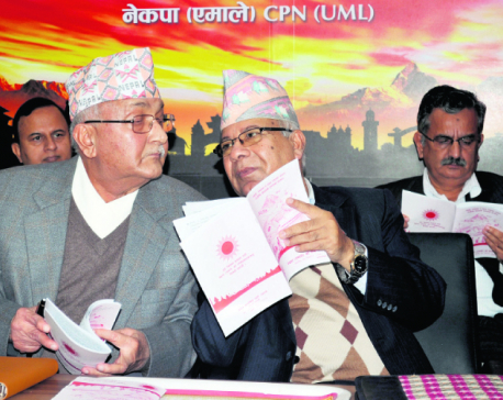 UML manifesto vows robust economic growth, development