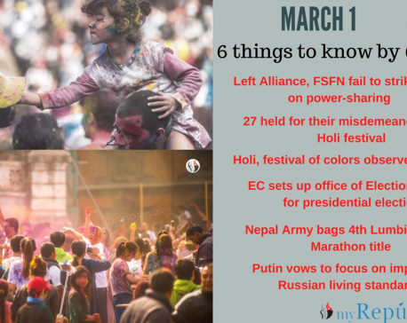March 1: 6 things to know by 6 PM today