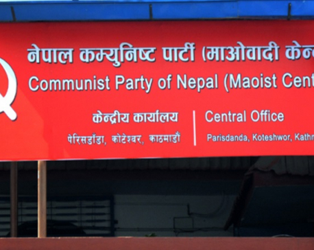 CPN (Maoist Center) holding its Standing Committee meeting today