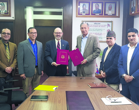 Govt signs program implementation agreement with MCC