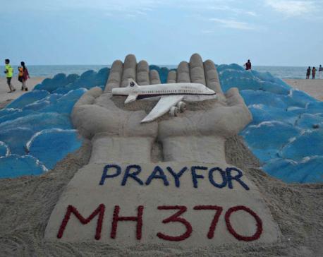 MH370 quandary