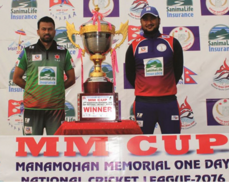 Police sets MM Cup final date with Army