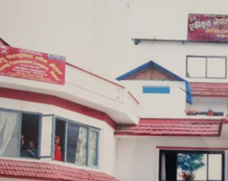 Maoist Center sacks four Province 2 Assembly members joining UML