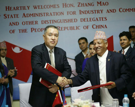 Nepal, China signMOU on consumers' rights, trade and commerce