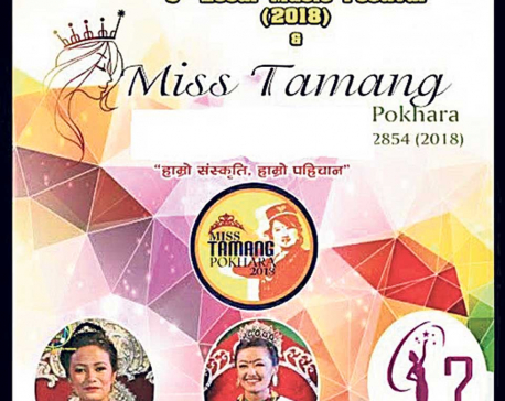 Miss Tamang grooming session begins