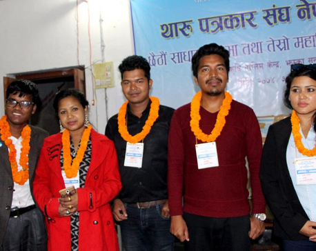 Nagarik journo  Madan Chaudhary  elected  president of Tharu Journalist Association