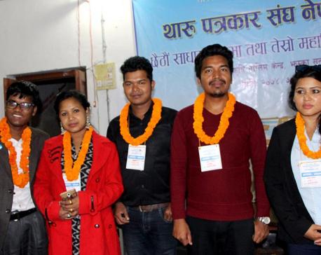 Nagarik journo  Madan Chaudhary  elected  president of Tharu Journalist Association