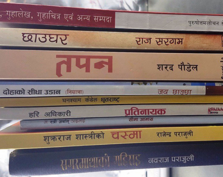 9 books shortlisted for 'Madan Puraskar'