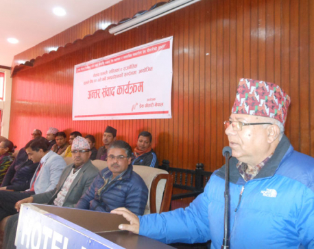 Supreme Court's verdict saves country from division: Nepal