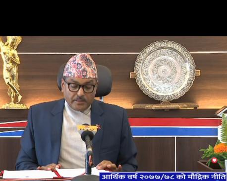 VIDEO: NRB Governor Maha Prasad Adhikari presents monetary policy