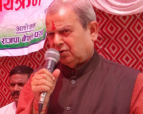 Thakur picked as RJPN parliamentary leader