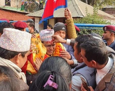 Former speaker Mahara released from jail