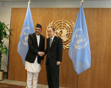 UN Secretary-General holds talks with Dr Mahat