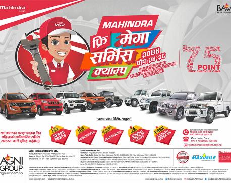 Mahindra starts Free Mega Service Camp
