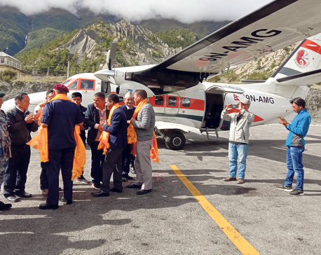 Uncertainty looms over the operation of regular flights