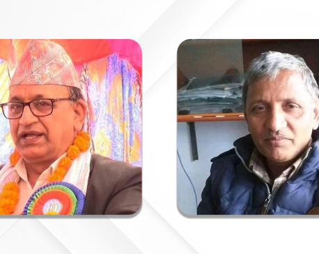 Lumbini Province: CPN (Maoist Center) suspends two of its lawmakers