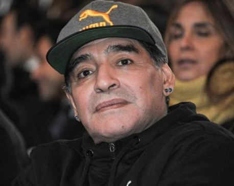Maradona given FIFA ambassadorial role
