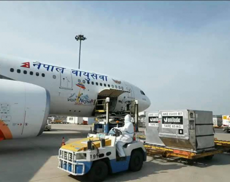 Health equipment including 400 oxygen cylinders donated by China arrive in Kathmandu
