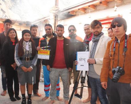 Shooting for Nepali movie 'Mehandu' begins