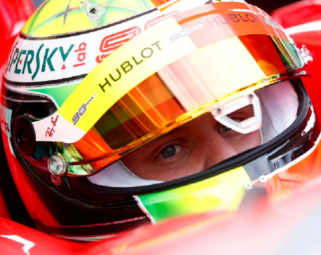 Michael Schumacher's Ferrari a perfect fit for son Mick