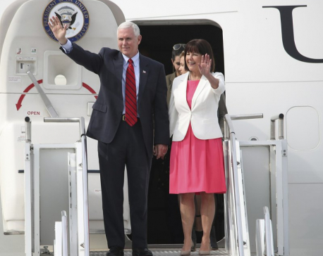 Pence lands in South Korea after North's failed launch
